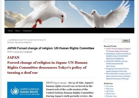 国連自由権規約人権委員会が統一...